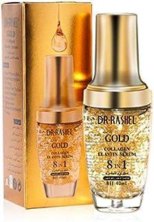 Gold Collagen Elastin Serum 8 in 1 Face Serun