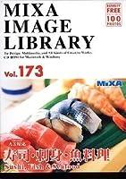 MIXA IMAGE LIBRARY Vol.173 寿司・刺身・魚料理