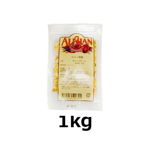 オレンジピール (1kg)