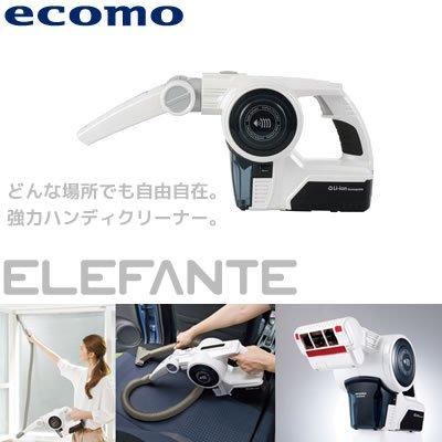 ツカモトエイム サイクロン式 コードレスハンディクリーナー【掃除機】ecomo ELEFANTE エレファンテ AIM-HC02