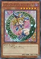 遊戯王/第9期/DP16-JP009 ブラック・マジシャン・ガール【スーパーレア】