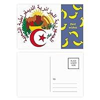 アルジェアルジェリア国章 バナナのポストカードセットサンクスカード郵送側20個