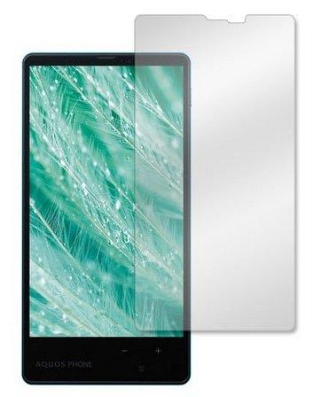 AQUOS PHONE Xx mini 303SH専用指紋防止 気泡が消える液晶保護フィルム 「536-0009-01」