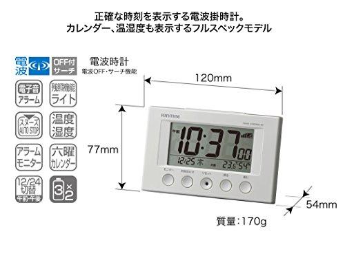 リズム(RHYTHM)目覚まし時計電波時計温度計・湿度計付きフィットウェーブスマート白77×120×54mm8RZ166SR03