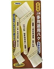 お得用上級多用途用ハケ 3本セット OTJ-3P