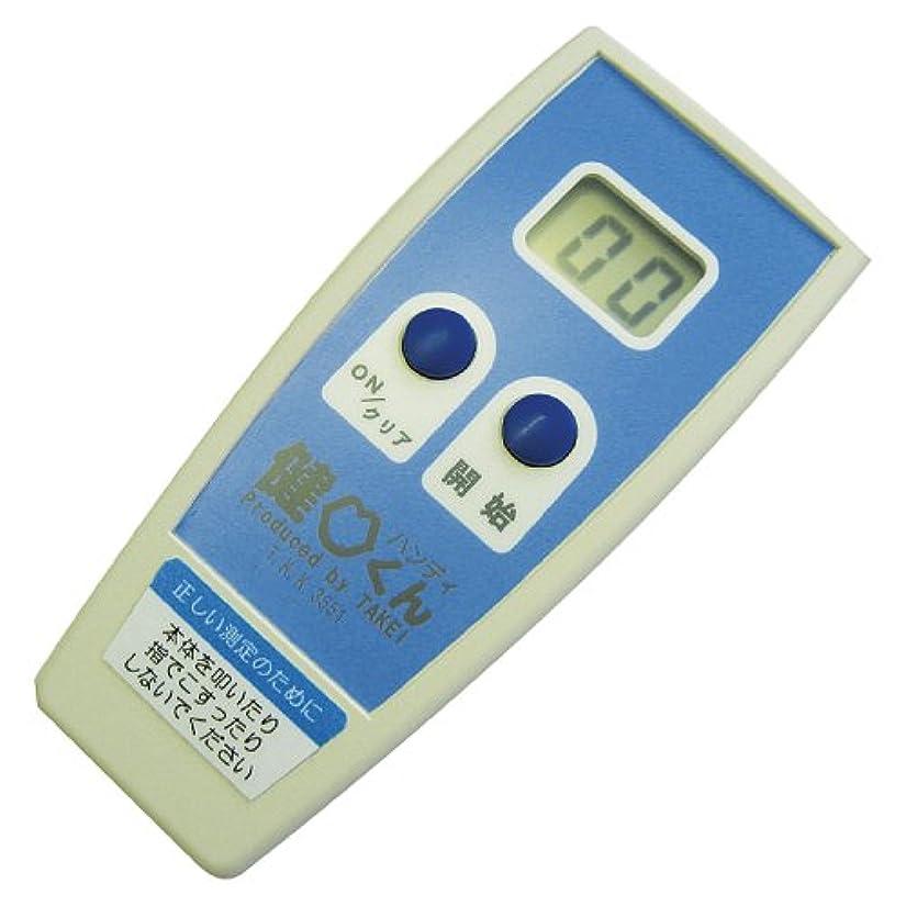 暗い知るレイプ口腔機能測定器 健口くんハンディ T.K.K.3351