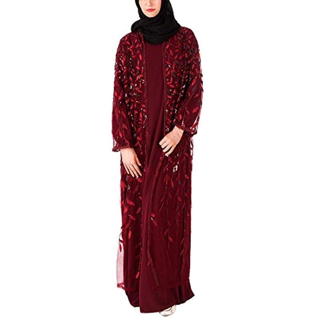 Zhhlinyuan Long Sleeve Coat Middle Lace Cardigans Women Clothing Islamic Muslim