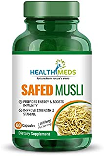 HealthMeds 100% Natural & Pure Safed Musli - 60 Capsules (pack of 1)