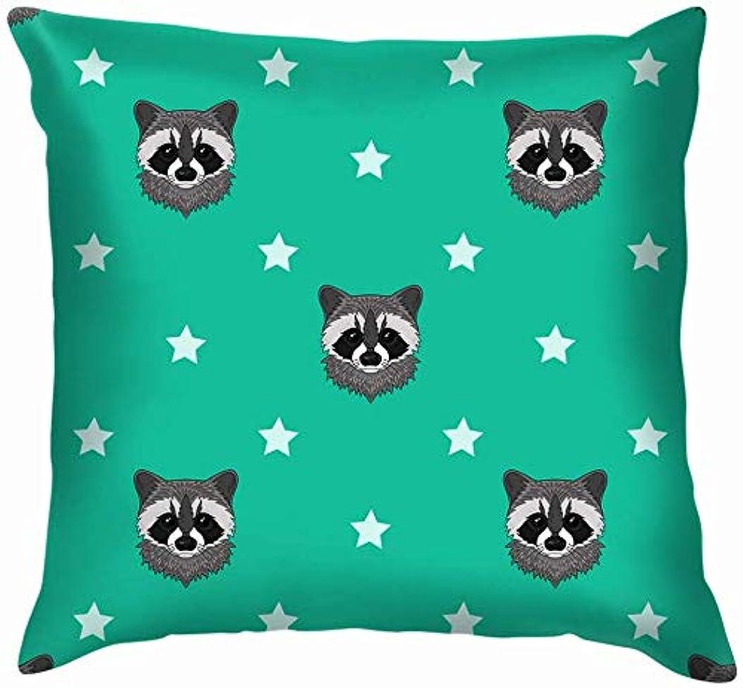 狼合成ビデオかわいい美しいアライグマ動物野生動物アライグマスロー枕カバーホームソファクッションカバー枕ギフト45×45センチ