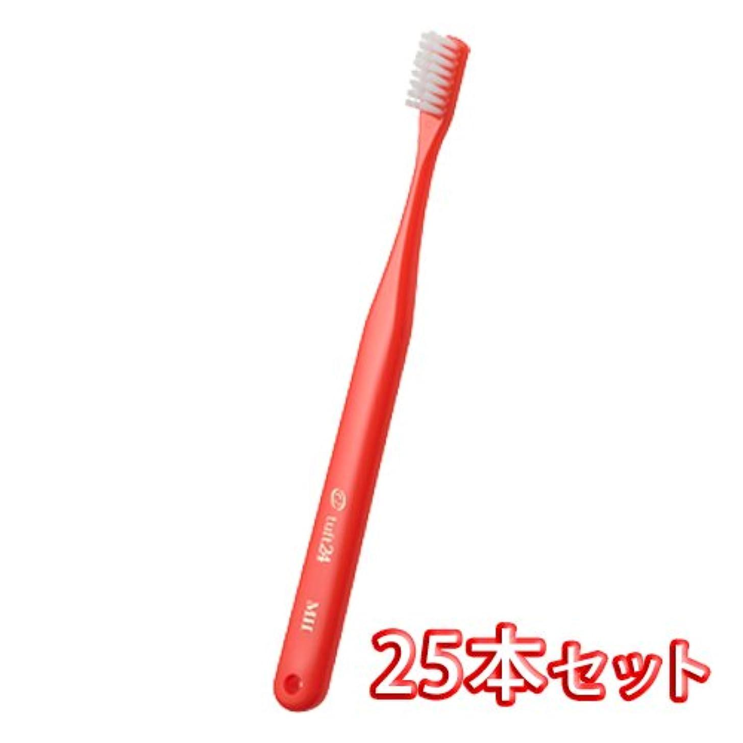 予算医学発症オーラルケア キャップ付き タフト 24 歯ブラシ 25本入 ミディアムハード MH (レッド)