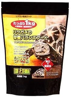 ジェックス リクガメの栄養バランスフード 1kg 【ペット用品】 ds-1412293