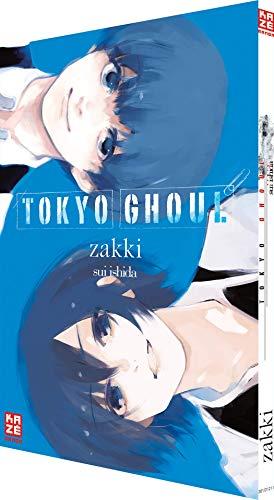 Tokyo Ghoul Zakki: Artbook