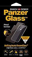【国内正規品】PanzerGlass(パンザグラス)iPhone X Back Glass(背面用)衝撃吸収 平面保護 ラウンドエッジ ダブル強化ガラス 4層構造 【2631】 2631