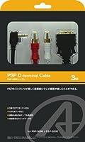 PSP-2000/3000用接続ケーブル『PSP D端子ケーブル 3M』