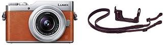 パナソニック ミラーレス一眼カメラ DC-GF9 標準ズームレンズ/単焦点レンズ付属 オレンジ DC-GF9W-D + ボディケース&ストラップキット DMW-BCSK4-T セット
