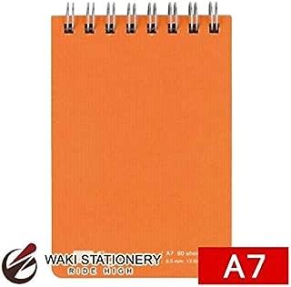 アピカ フィグラーレ 天リングメモ A7 橙 MER105MN / 5セット