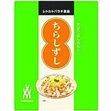 三島食品 まぜごはんのもとちらしずし袋1.2kg