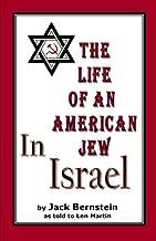 jack bernstein israel