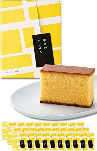 長崎心泉堂 プチギフト 幸せの黄色いカステラ 個包装30個入り(1個あたり38g)
