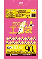 ゴミ袋 90L 900x1000x0.045厚 ピンク色 10枚x30冊/箱 LLDPE素材