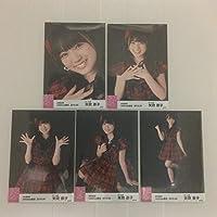 AKB48 矢吹奈子 netshop 2016.09 生写真5枚コンプ。