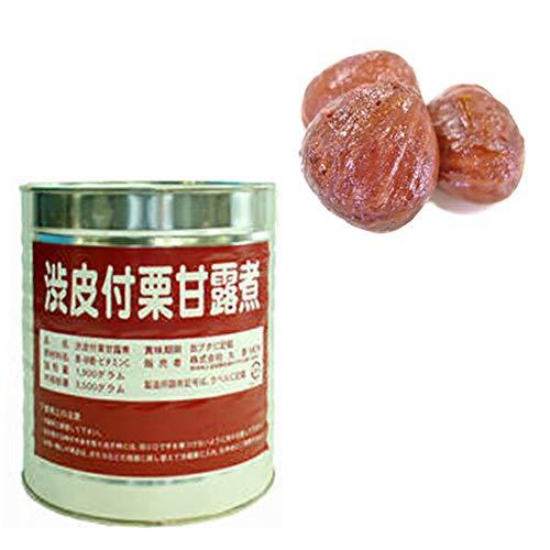 【業務用】 スイートキッチン 栗甘露煮渋皮付 1級 M 1号缶 3500g 熊本県産