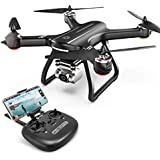 Holy Stone HS270 GPS 2.7K Drone with FHD FPV...