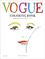 VOGUE COLORING BOOK (玄光社MOOK)