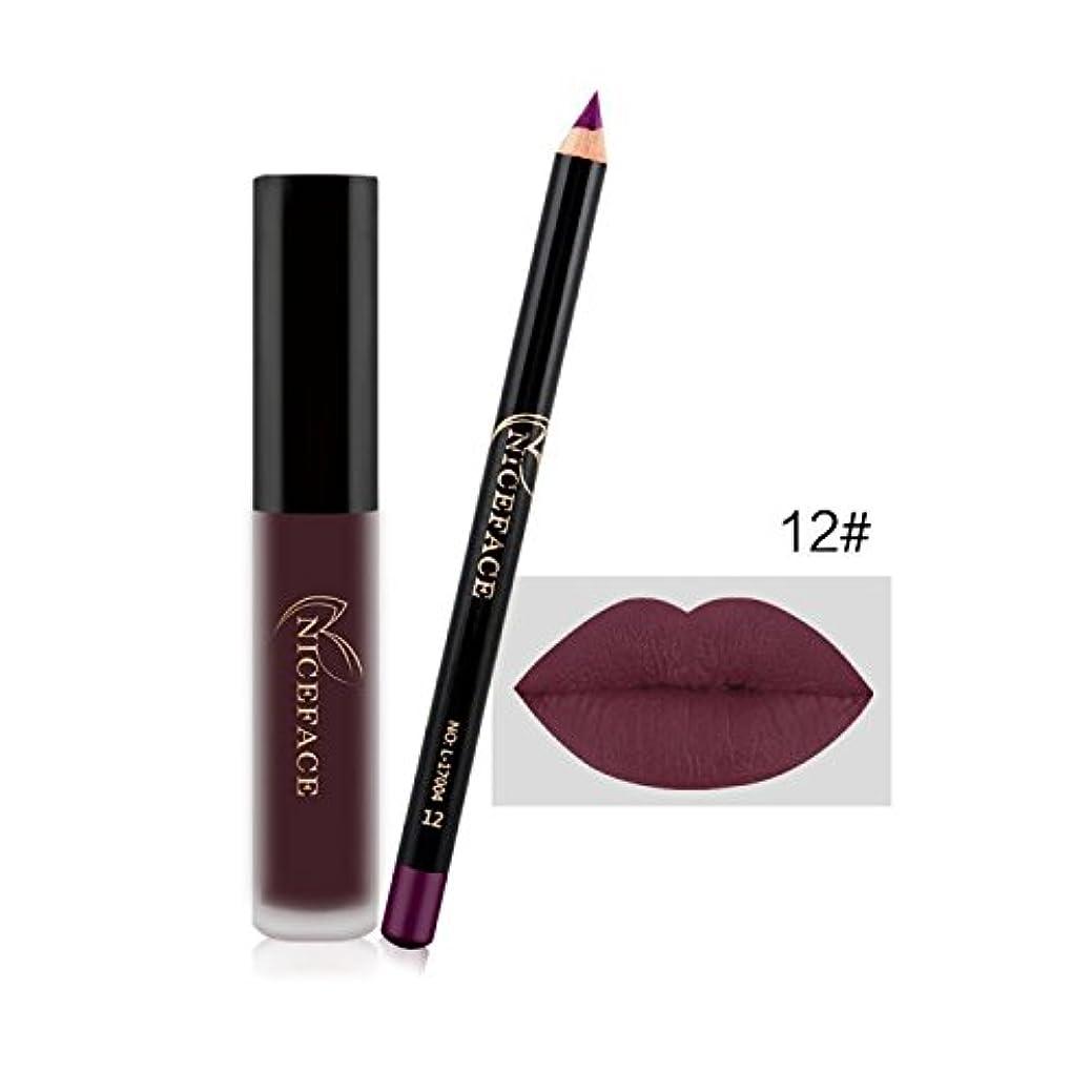 魅了する近々トレイル(12#) Makeup Set Lip Gloss + Lip Liner Set Lip Set Matte Lipstick Long Lasting Waterproof Solid Lip Pencil Liner Set Newest