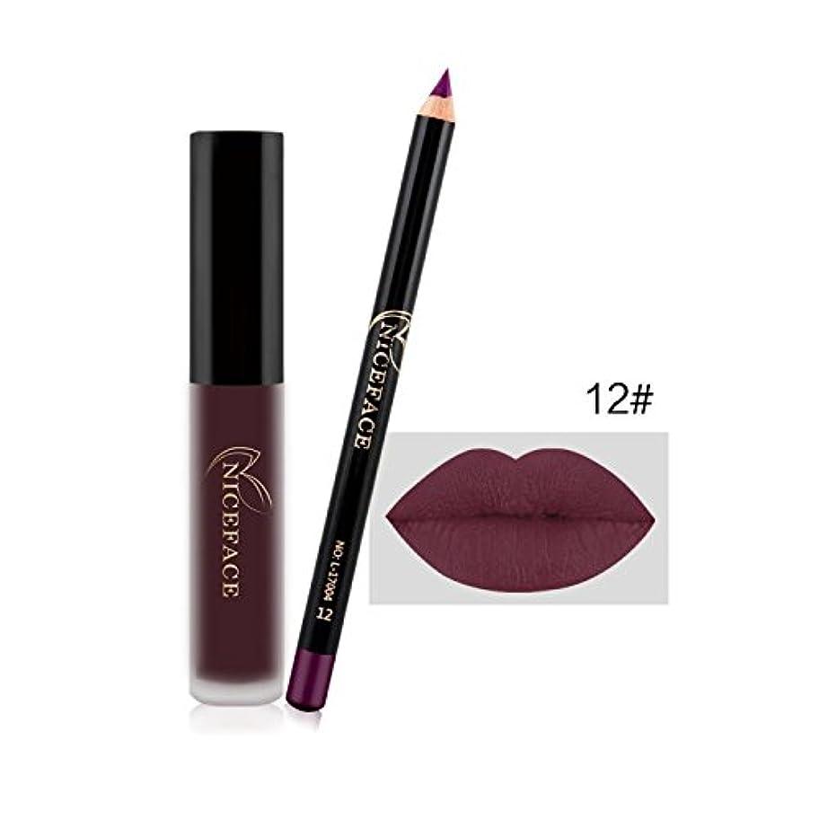 テロ行動とげのある(12#) Makeup Set Lip Gloss + Lip Liner Set Lip Set Matte Lipstick Long Lasting Waterproof Solid Lip Pencil Liner Set Newest