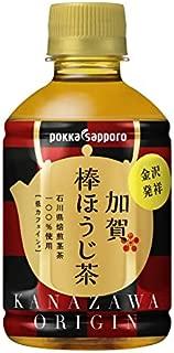 ポッカサッポロ 加賀棒ほうじ茶 275ml×24本