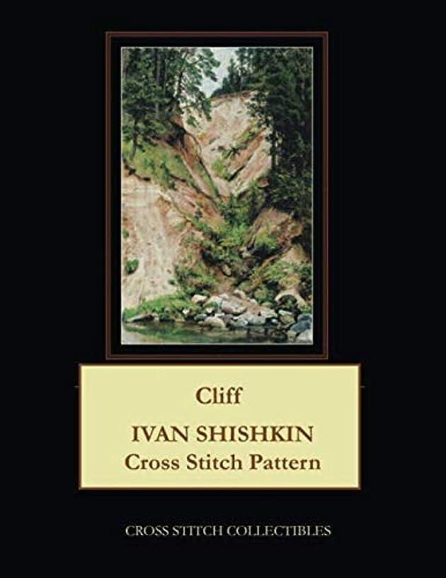Cliff: Ivan Shishkin Cross Stitch Pattern