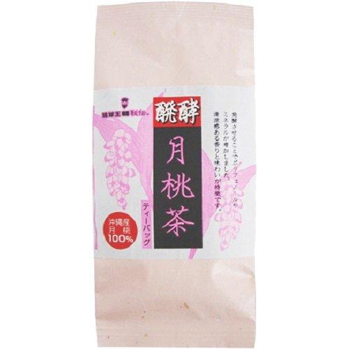 発酵月桃茶(ティーバック)1g×12包