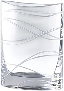 Nambé Pocket Vase, Clear, 9.5