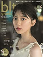 blt graph. vol.58 (B.L.T.MOOK 78号)