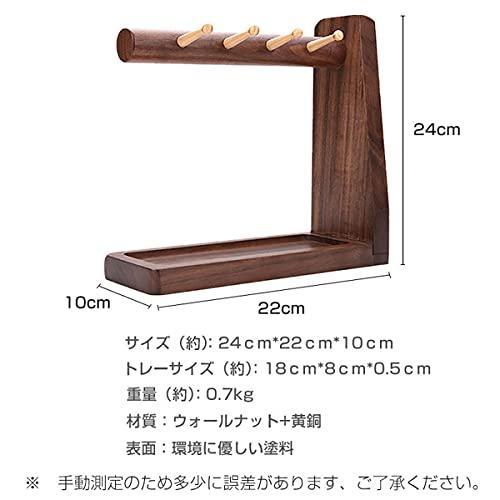 RAKU鍵置き玄関キーフックトレーおしゃれ黒胡桃の木木製アクセサリー収納小物入れかわいい鍵ホルダー鍵スタンド腕時計収納携帯メガネカード置き玄関用鍵収納
