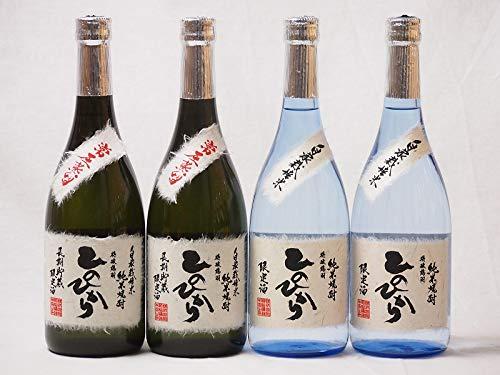 熊本県恒松酒造球磨焼酎4本セット(自家栽培米 純米焼酎 ひのひかり 常圧蒸留 ひのひかり 純米焼酎) 720ml×4本