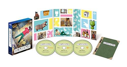 吾輩の部屋である(Blu-ray Disc) - 菊池風磨