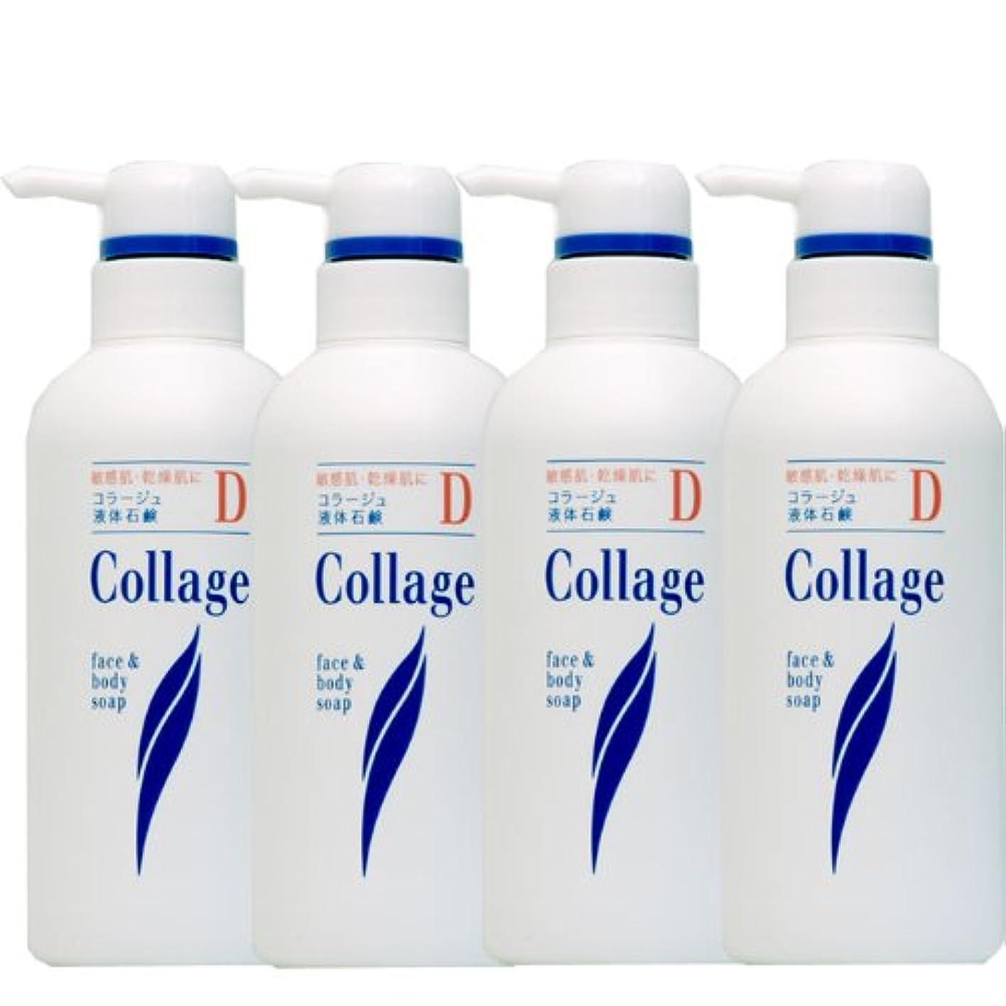 肌寒い普及サルベージコラージュD液体石鹸 400ml 【お買得4本セット】