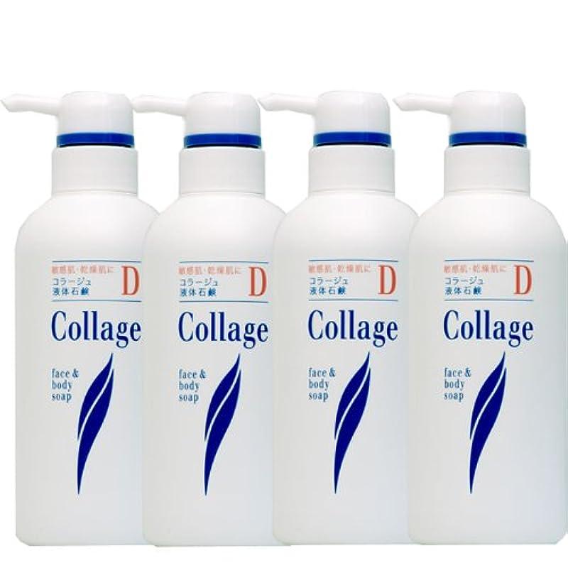影響思春期落ち着くコラージュD液体石鹸 400ml 【お買得4本セット】