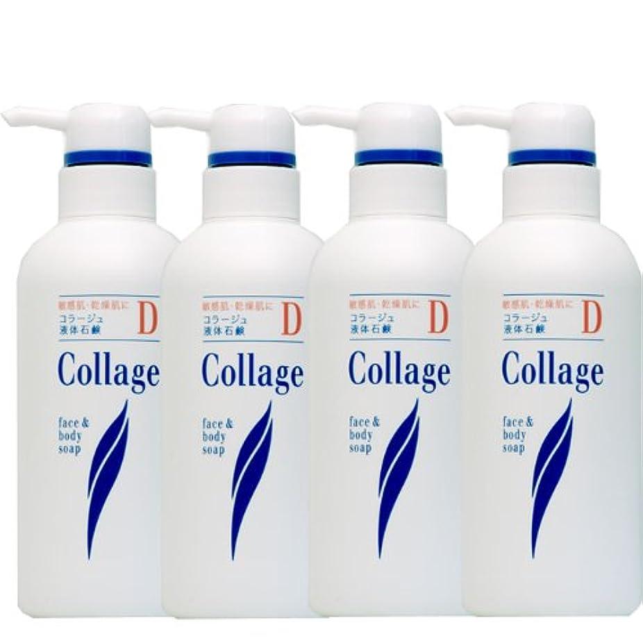 ふくろうプロポーショナルホイストコラージュD液体石鹸 400ml 【お買得4本セット】