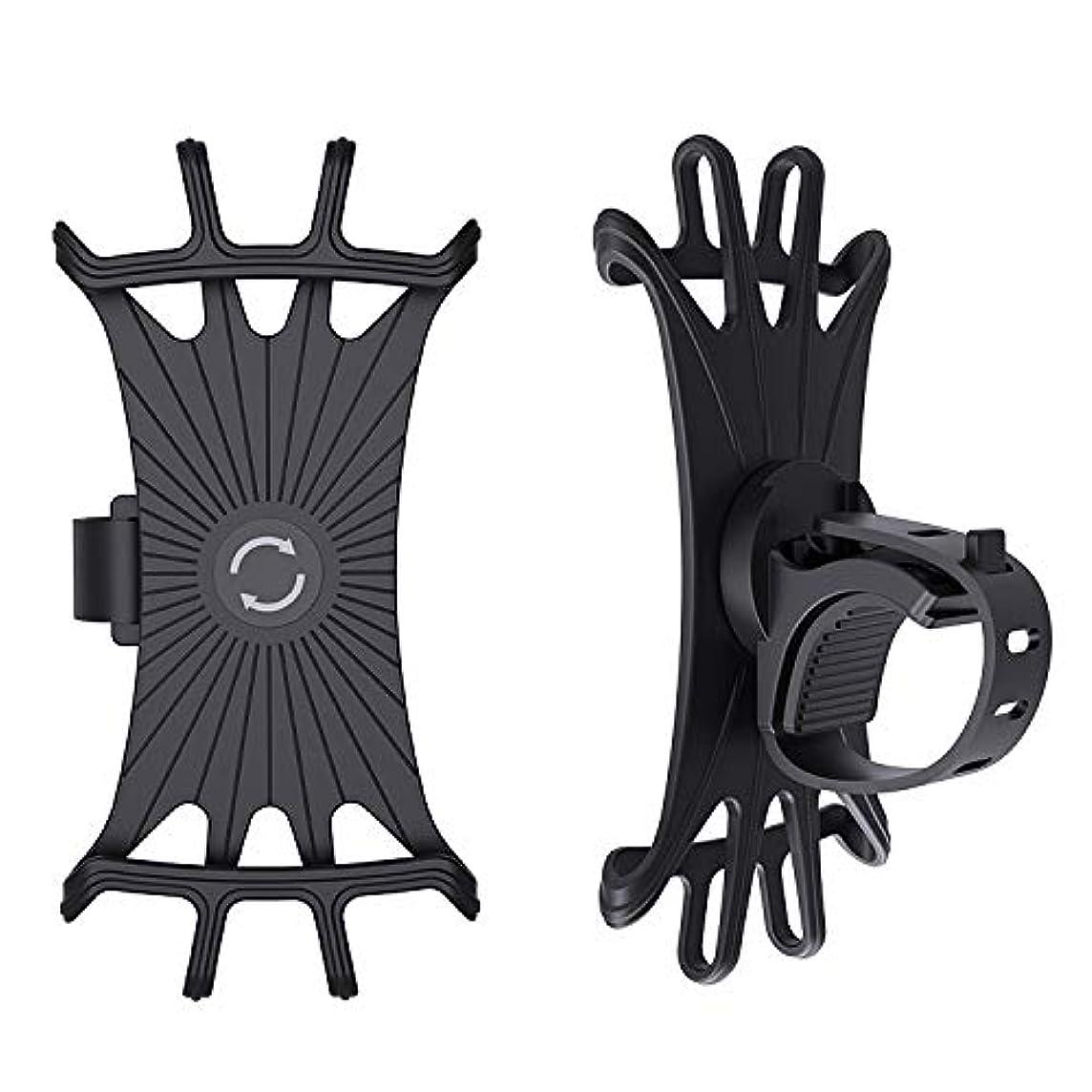 Dongguan Joyart Universal Bicycle Stem Handlebar Cell Silicone Strap Bike Phone Mount Holder