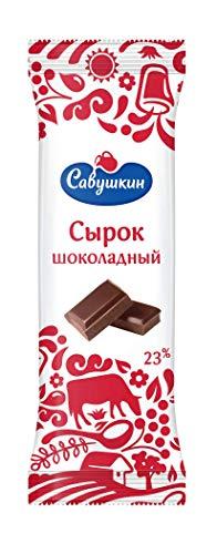 [冷蔵] 冷蔵品 未冷凍 サヴシュキン グラスフェッド デラックス チーズバー チョコレート 50g×10個 ベラルーシ シローク お土産 チーズバー チョコレート カッテージチーズ バレンタイン ホワイトデー プレゼント Halal Grassfed D