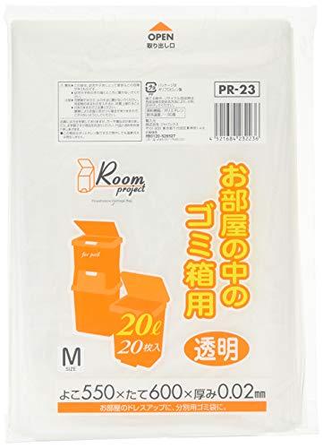 ジャパックス ゴミ袋 透明 20L ヨコ55×タテ60cm ルームプロジェクト お部屋 ゴミ箱用 ポリ袋 PR23 20枚入り