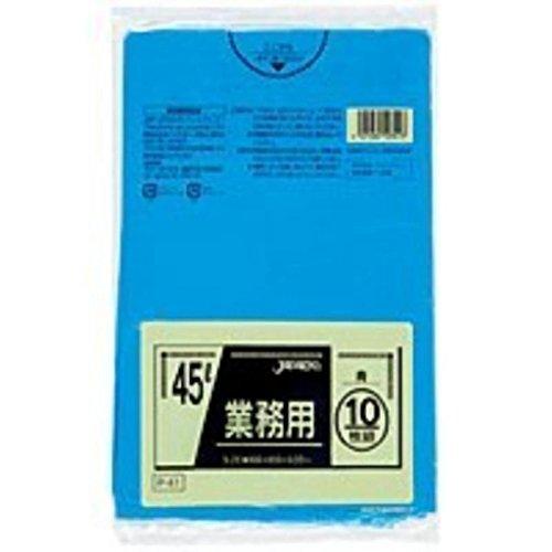 業務用45L 10枚入03LLD青 P41 【まとめ買い(60袋×5ケース)合計300袋セット】 38-288