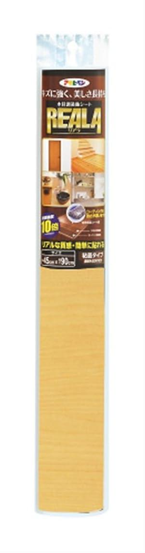 属する悪意電子レンジアサヒペン 木目調装飾シート REALA(リアラ) RL-22 45cm×90cm