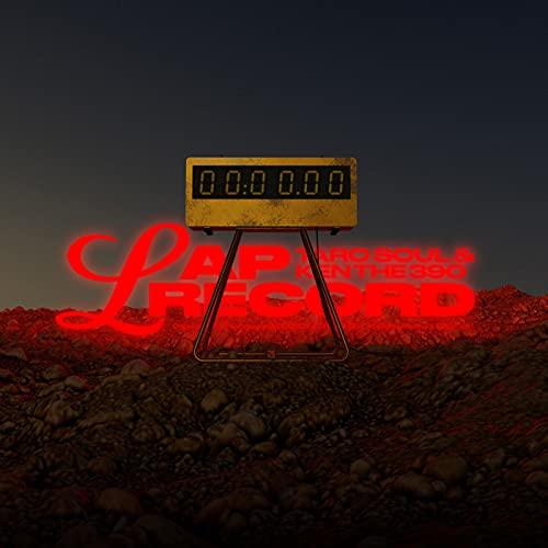 Lap Record [Explicit]