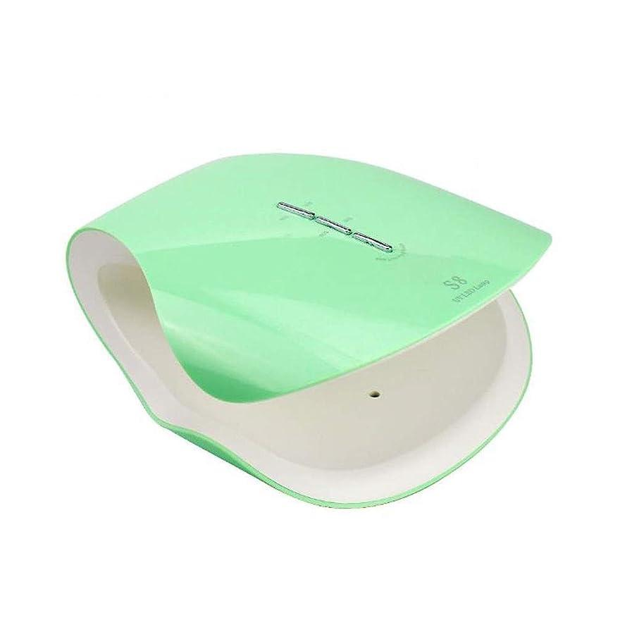 学部こんにちはコーラスネイルドライヤー, 48ワットuvネイルドライヤーledネイルランプスマートライト用ジェルネイル用3タイマー設定、痛みのない硬化光、ネイルマシン (Color : Green)