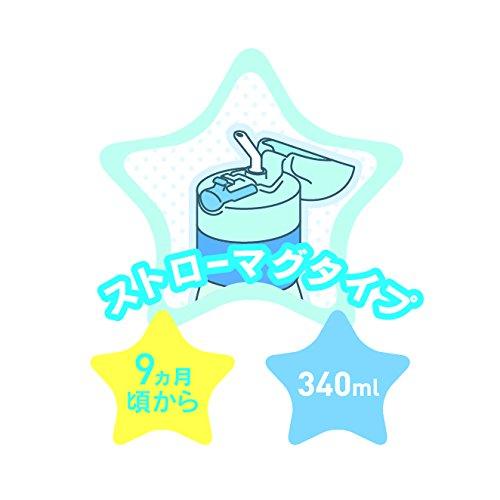 サーモスベビーストローマグ340ml9か月頃からもれないベビーマグ大容量NPA-340ブルー(BL)