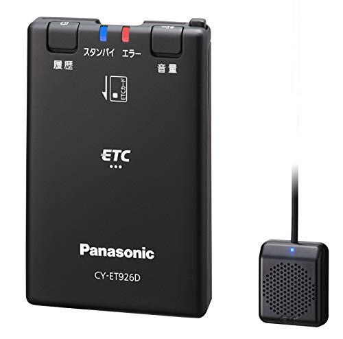 パナソニックETC1.0CY-ET926Dアンテナ一体型新セキュリティ対応音声案内タイプ